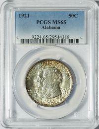 1921 Alabama Half Dollar -- PCGS MS65
